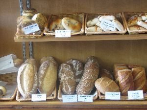 Bracken Mountain Bakery 1